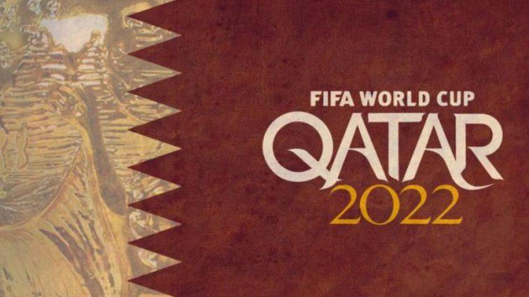 Чемпіонат світу-2022 пройде при незвичних обставинах: дізнайтесь причину