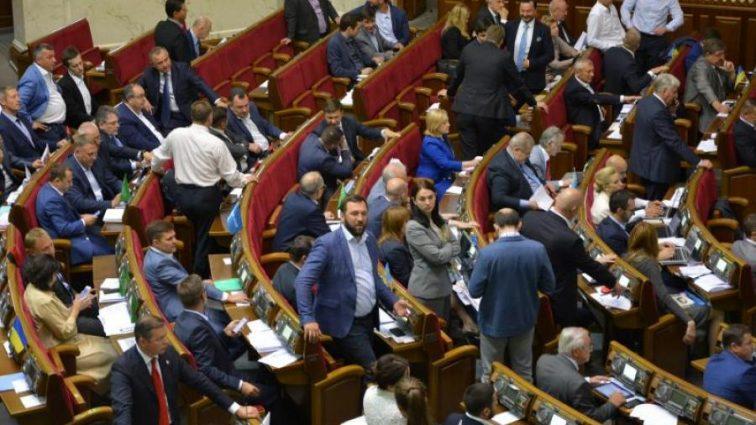 Стало відомо чи дивляться народні депутати ЧС-2018, що проходить у Росії