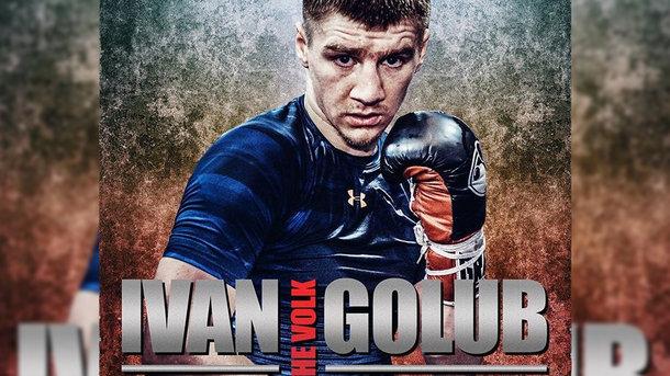 Український боксер зміг завоювати пояс чемпіона в США