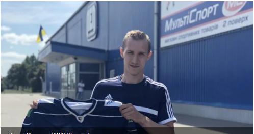 Відомий український клуб підписав контракт з російським воротарем