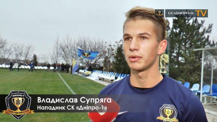 За талановитого українського гравця просять 15 мільйонів євро