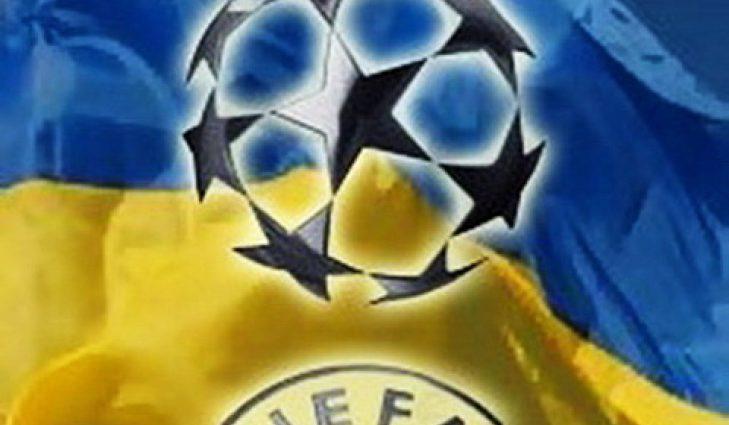 Комітет УЄФА покарав збірну України за безлади після матчу з Чехією в Лізі Націй