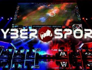 Кіберспорт в Україні: дитяча забавка чи серйозний спорт?