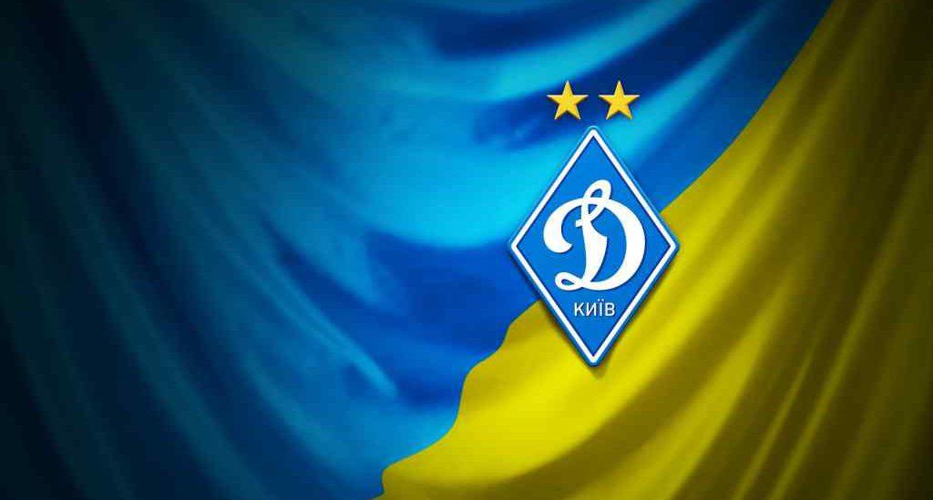 """Українське """"Динамо"""" увійшло до топ-20 культових клубів світу за версією авторитетного FourFourTwo"""