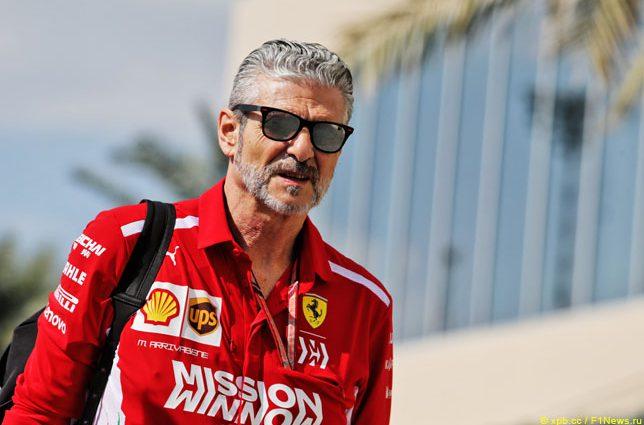 Ferrari після невдалого сезону звільнила боса команди Ф-1