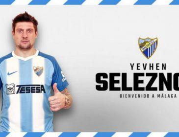 """Вже офіційно: """"Малага"""" офіційно представила Євгена Селезньова в якості гравця клубу"""