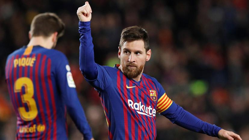 """""""Барселона"""" може повторити долю """"Реала"""" та вилетіти з Кубка Іспанії"""
