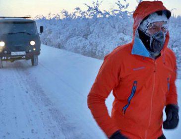 Неймовірний рекорд: екстремал з Молдови пробіг 50 км в мінус 60 градусів