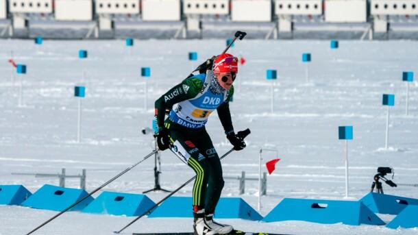 Назвали склад Збірній України на етап Кубка світу в Солт-Лейк-Сіті