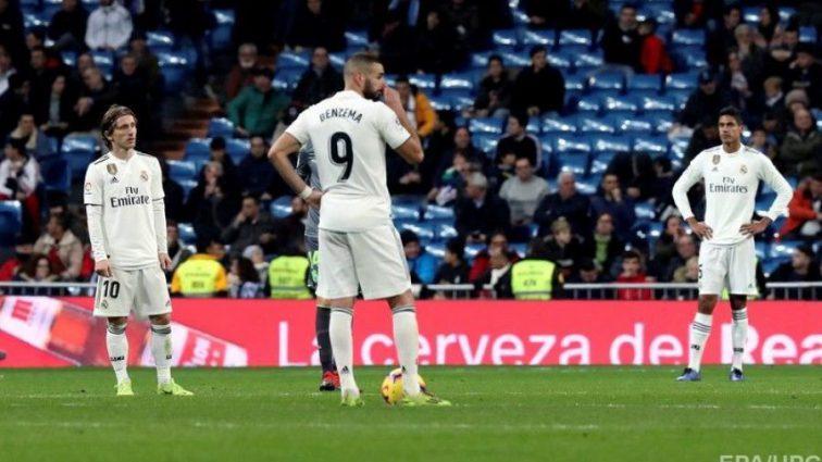 Реал сенсаційно програв у матчі чемпіонату Іспанії