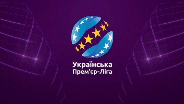 Премьер лига Украины по футболу в завершившемся сезоне